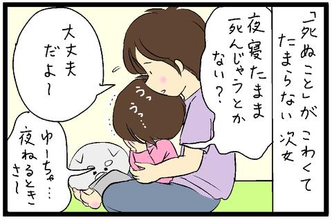 2019-05-15修正さむね