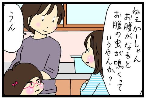 2017-10-30さむね