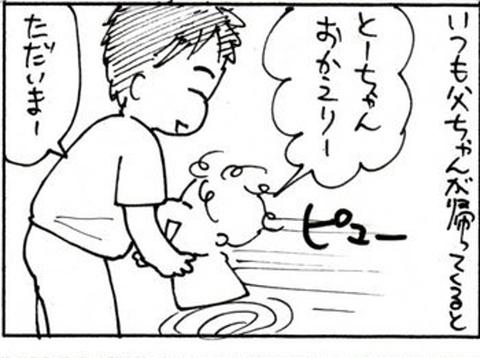 2010-08-10さむね