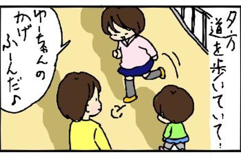 2013-03-13さむね