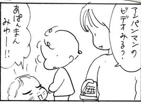 2012-02-20さむね