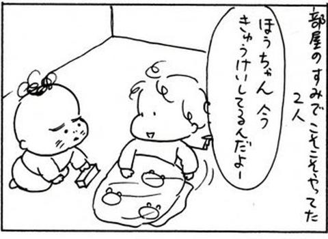 2011-02-05さむね