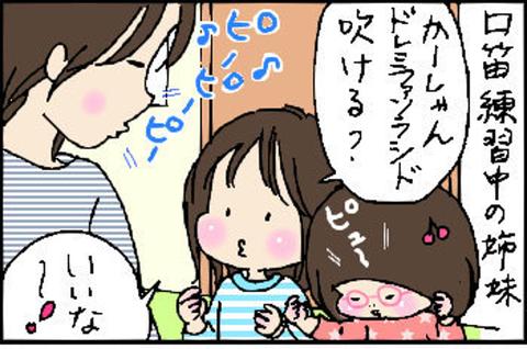2016-02-04さむね