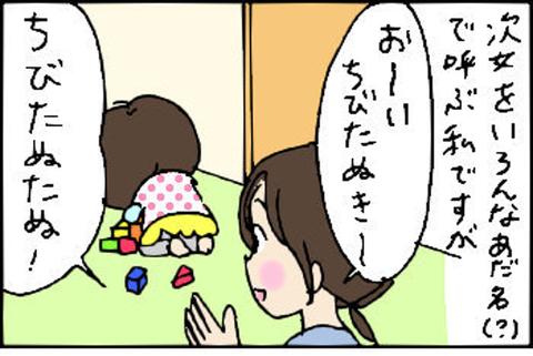 2014-12-08さむね