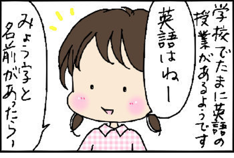 2015-03-02さむね