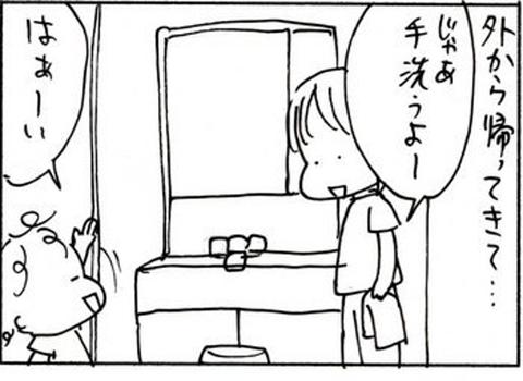 2010-10-06さむね