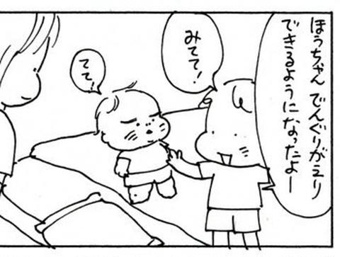 2011-06-28さむね