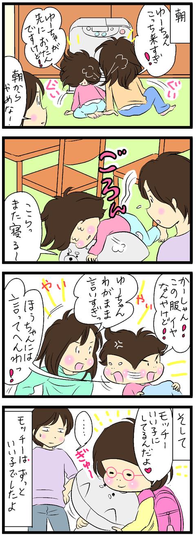 2019-02-05さむね