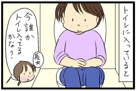 2019-12-09さむね