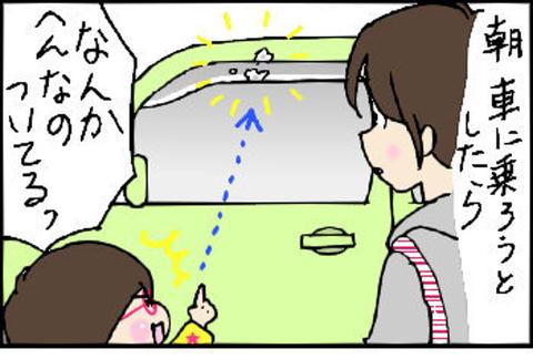 2015-02-24さむね