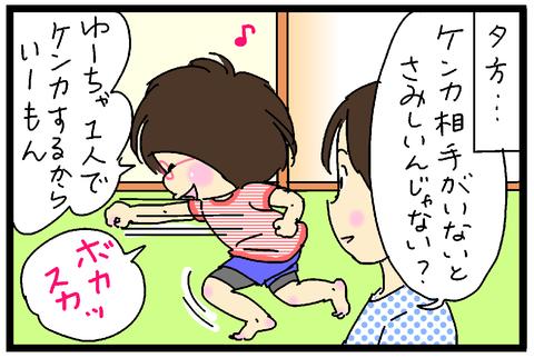 2017-10-01さむね