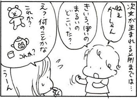 2010-10-19さむね