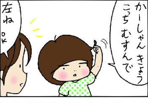 2014-05-14さむね