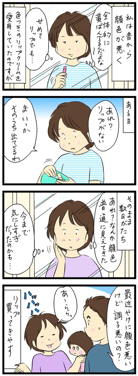 2019-05-05
