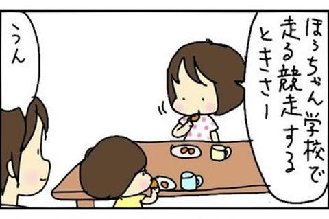 2013-06-19さむね