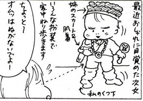 2011-10-10さむね
