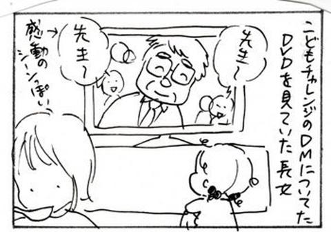 2012-11-01さむね