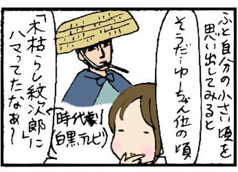 2014-10-15さむね