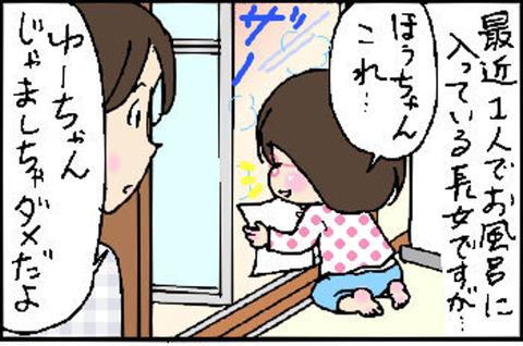 2015-11-13さむね