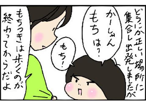 2014-11-17さむね