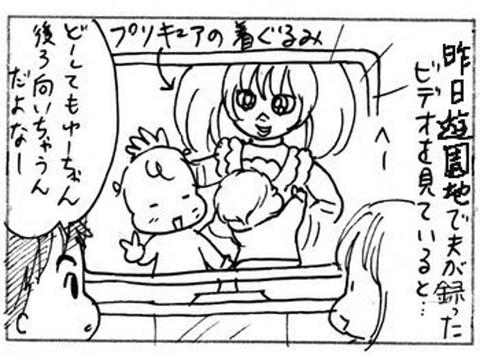 2011-11-01さむね