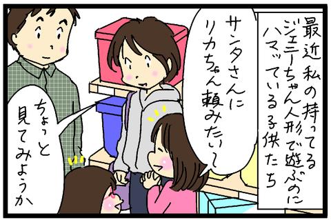 2017-12-05さむね