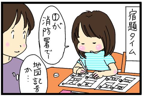 2017-10-12さむね