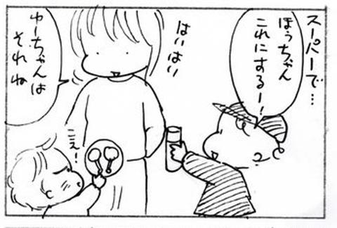 2011-10-14さむね