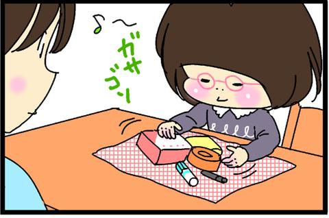 2016-12-06さむね