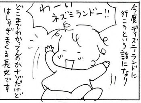 2011-01-13さむね