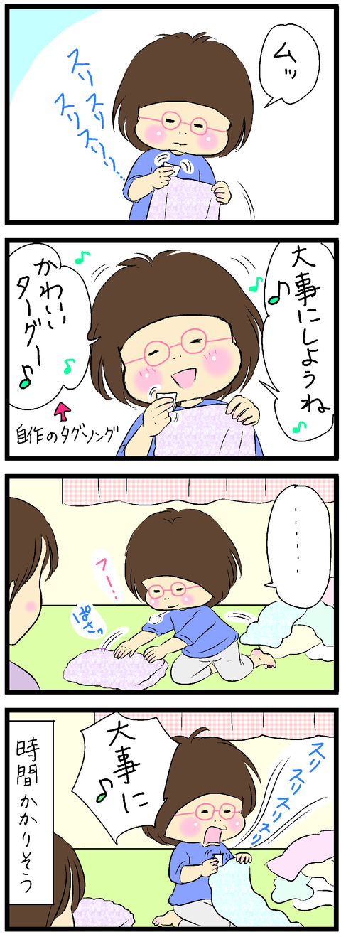 2019-03-07-01