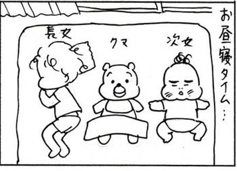 2010-09-29さむね