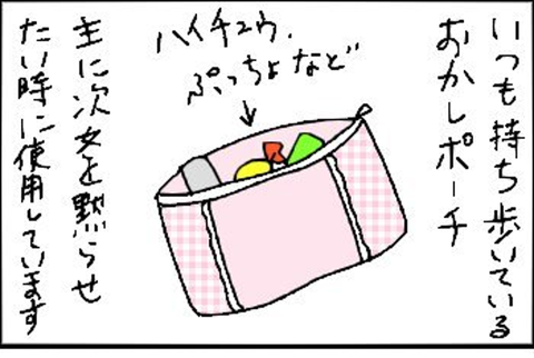 2014-03-01さむね