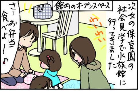 2015-01-18さむね