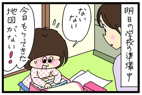 2017-02-22さむね