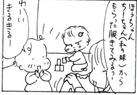 2012-03-07さむね