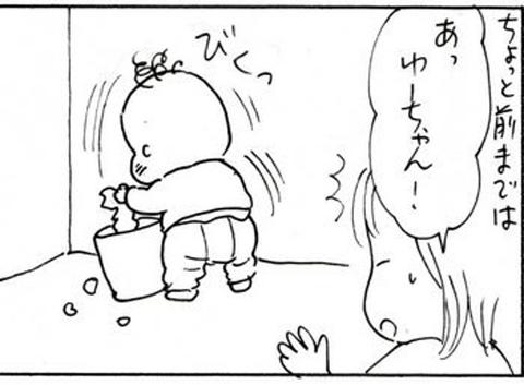 2011-02-17さむね