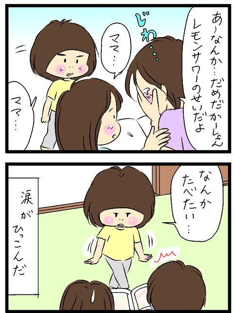2020-05-18最終-02