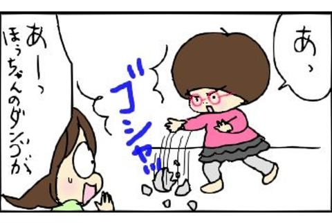 2013-11-13さむね