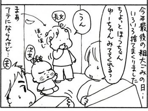 2010-12-08さむね