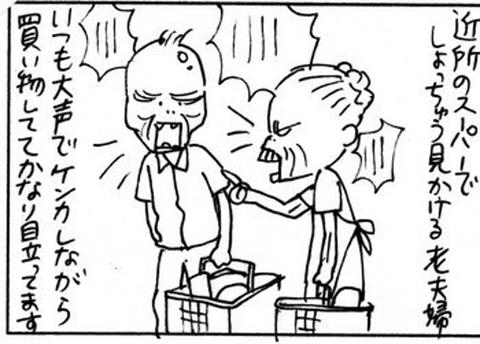 2010-07-06さむね