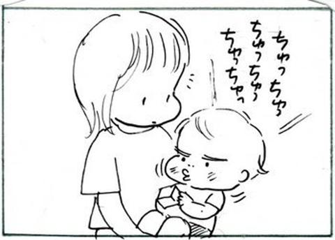 2012-07-23さむね