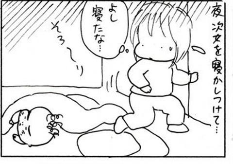 2011-02-04さむね