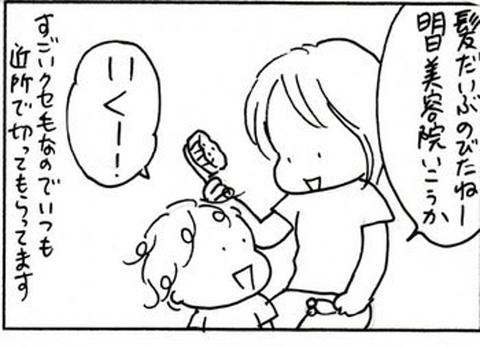 2010-07-12さむね