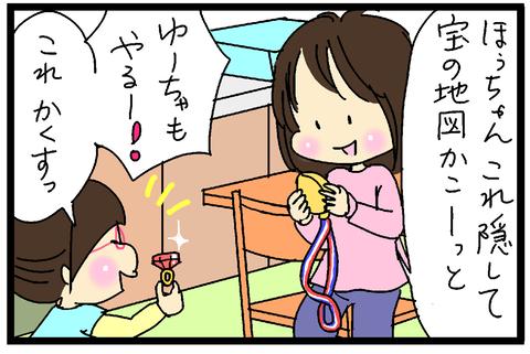 2017-01-11ブセさむね