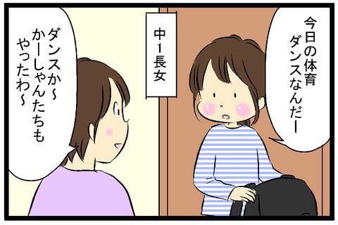 2020-02-03さむね