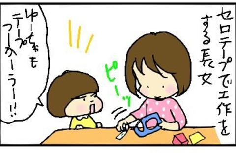 2013-04-12さむね