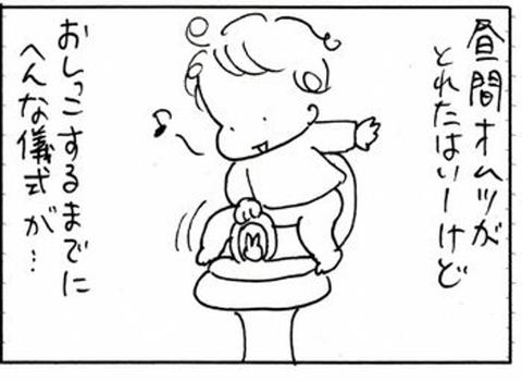 2010-03-10さむね
