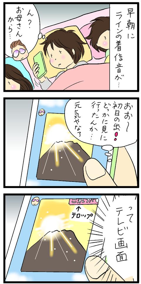 2019-01-01修正