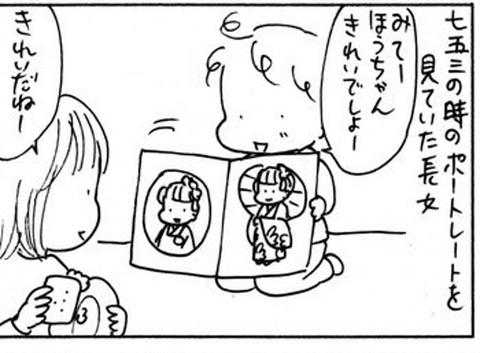 2011-01-31さむね
